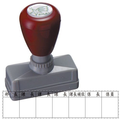印鑑 GRATESスタンプ 長方形型 印面23.5×99mm