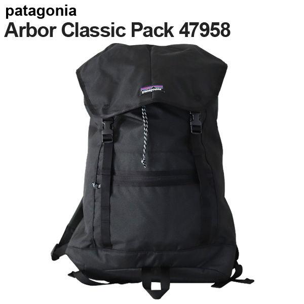 Patagonia バックパック アーバークラシックパック 25L ブラック 47958