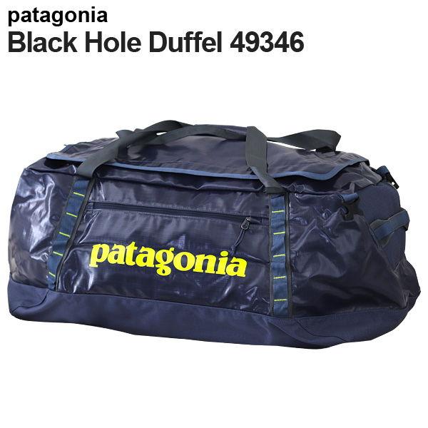 Patagonia バックパック ブラックホールダッフル 90L ドロマイトブルー 49346