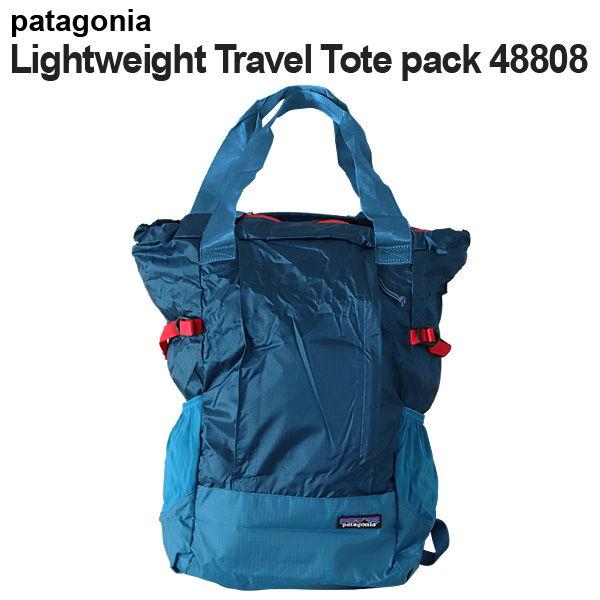 Patagonia バックパック ライトウェイトトラベルトートパック 22L ビッグサーブルー 48808
