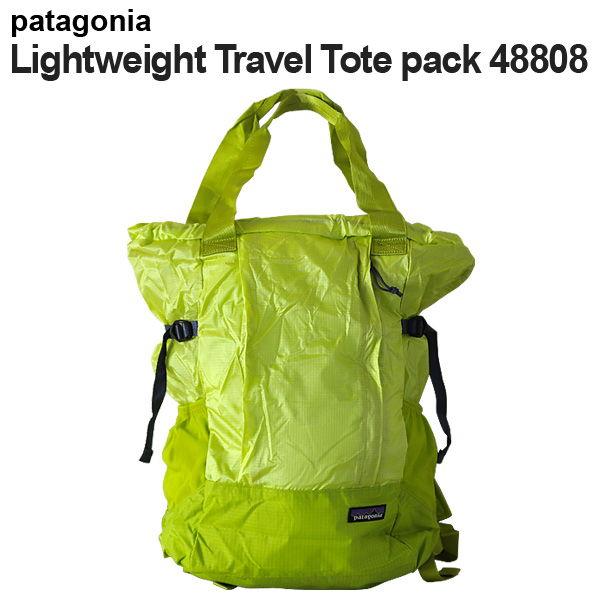 Patagonia バックパック ライトウェイトトラベルトートパック 22L セロリグリーン 48808
