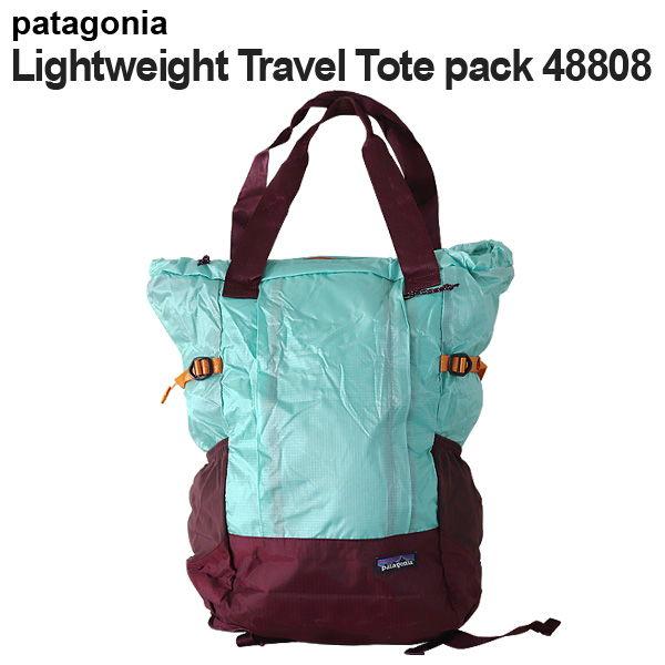 Patagonia バックパック ライトウェイトトラベルトートパック 22L ヴョサグリーン 48808