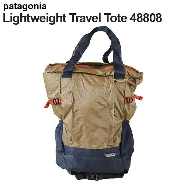 Patagonia バックパック ライトウェイトトラベルトートパック 22L モハベカーキ 48808