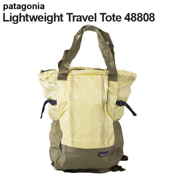 Patagonia バックパック ライトウェイトトラベルトートパック 22L レジンイエロー 48808