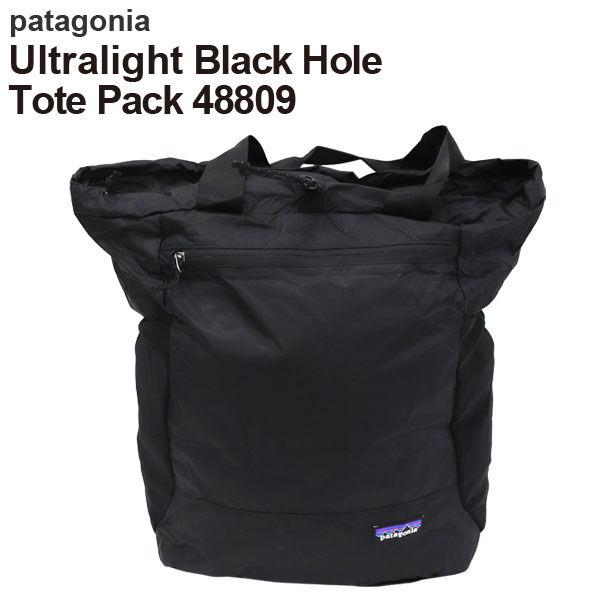 Patagonia トートバッグ ウルトラライト ブラックホール トートパック 27L ブラック 48809