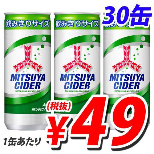 アサヒ飲料 三ツ矢サイダー 250ml 30缶