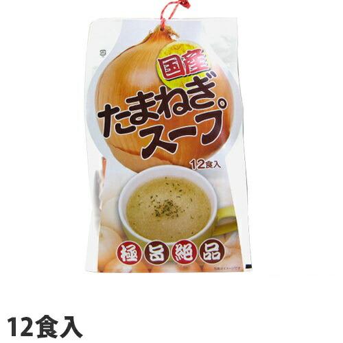 谷貝食品工業 国産たまねぎスープ 6.2g 12袋