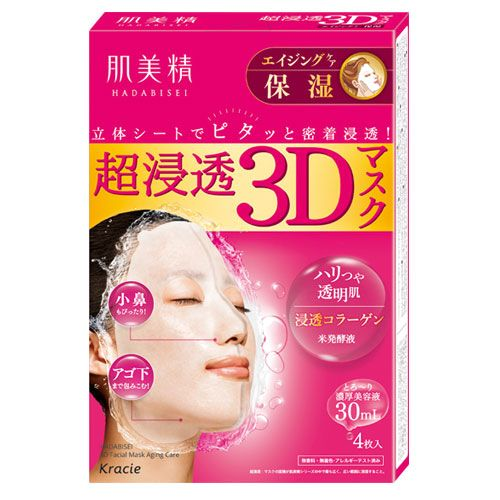肌美精 うるおい浸透マスク エイジング保湿 立体フィット3Dマスク 4枚入り