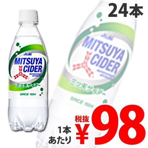アサヒ飲料 三ツ矢サイダー 500ml 24本