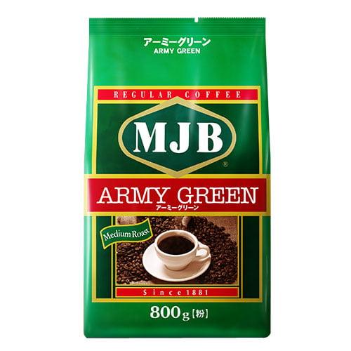 MJB アーミーグリーン詰め替え用 900g
