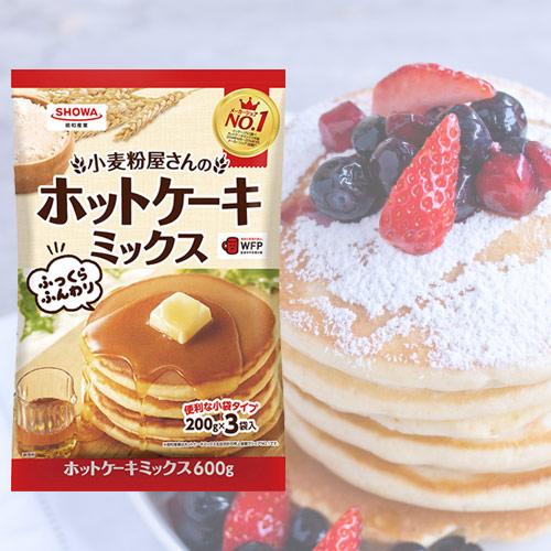 昭和産業 小麦粉屋さんのホットケーキミックス 600g