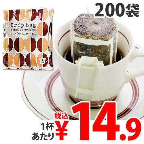 ドリップコーヒー 9g 200袋