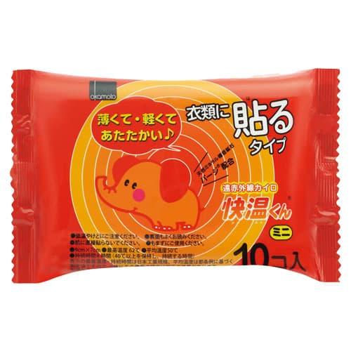 【使用期限:21.12.31】オカモト 快温くん 貼るカイロ ミニ 10枚入