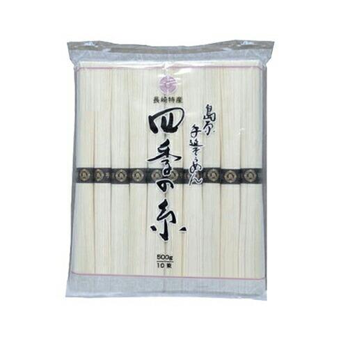 【賞味期限:22.06.30】島原手延素麺「四季の糸」 500g