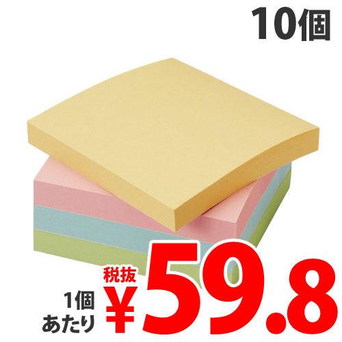 GRATES カラー付箋 75×75mm 1箱 10個入