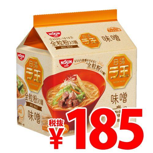 日清食品 ラ王 味噌 5食パック