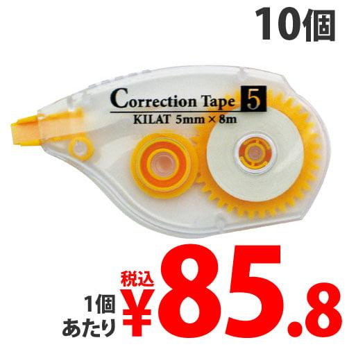 GRATES 修正テープ ヨコ引き 5mm 10個セット