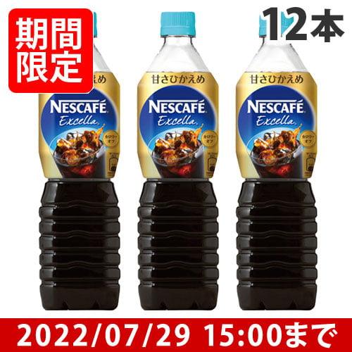 ネスレ ネスカフェ エクセラ ボトルコーヒー 低糖 900ml 12本