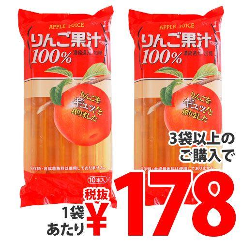 【賞味期限:19.12.02】しんこう りんご果汁100% 70ml×10本