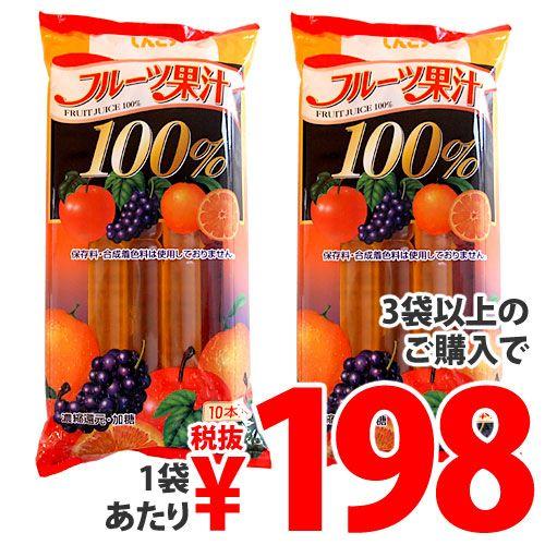 【賞味期限:20.01.26】しんこう フルーツ果汁100% 70ml×10本