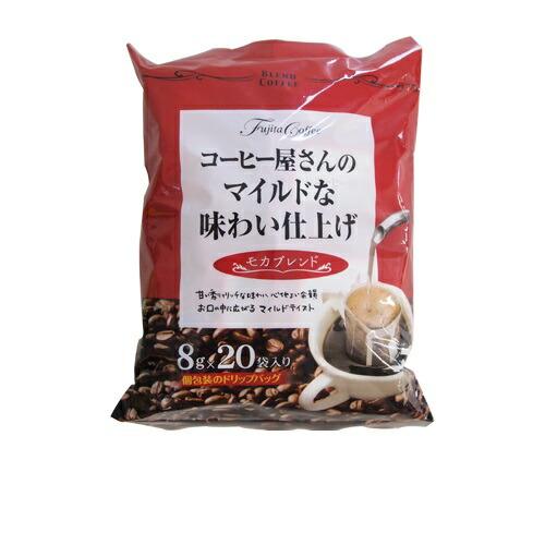 【賞味期限:20.04.01】藤田珈琲 コーヒー屋さんのマイルドな味わい仕上げ モカブレンド 8g 20P