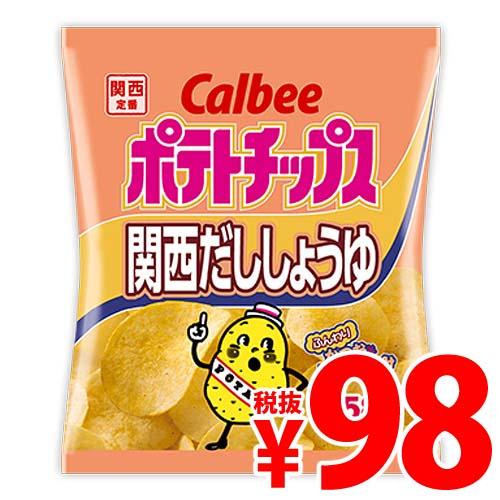【賞味期限:19.09.06】カルビー ポテトチップス 関西だししょうゆ 58g