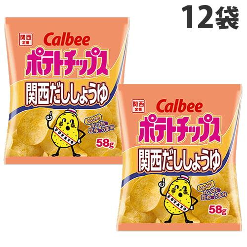 【賞味期限:19.09.06】カルビー ポテトチップス 関西だししょうゆ 58g×12袋
