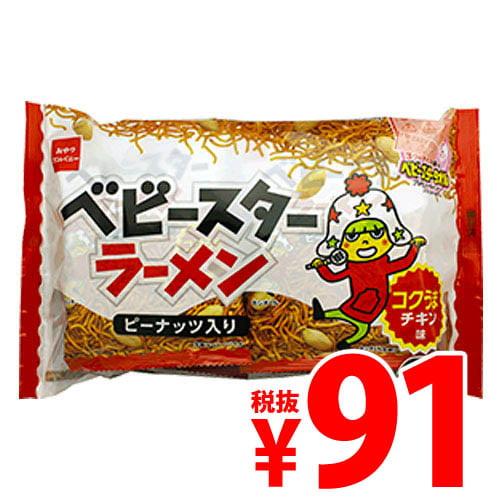 【賞味期限:21.03.30】おやつカンパニー ベビースターラーメン コクうまチキン味 6袋入