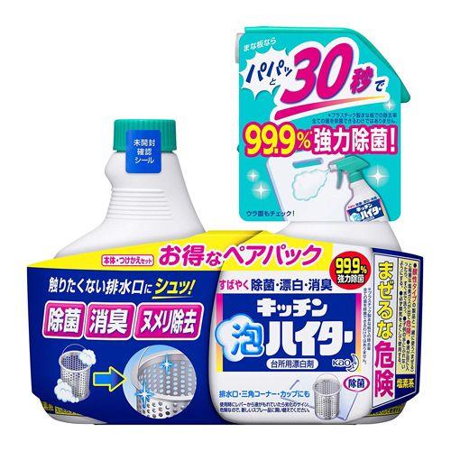 【限定価格】キッチン泡ハイター本体+詰替用ペアセット
