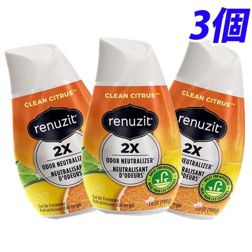 リナジット 芳香剤 エアーフレッシュナー クリーンシトラス 3個