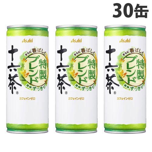 アサヒ飲料 十六茶 245g 30缶
