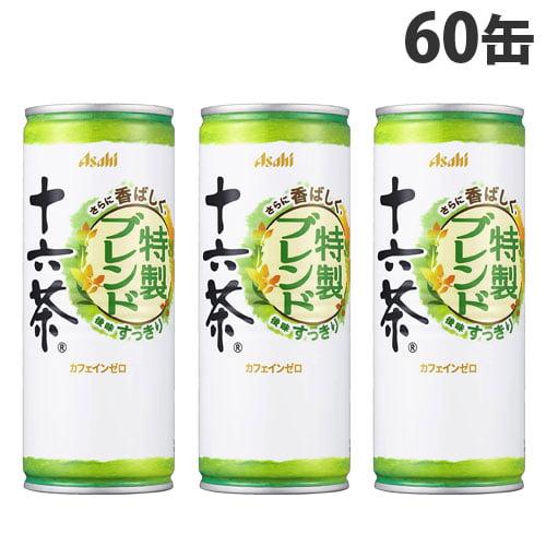 アサヒ飲料 十六茶 245ml 60缶
