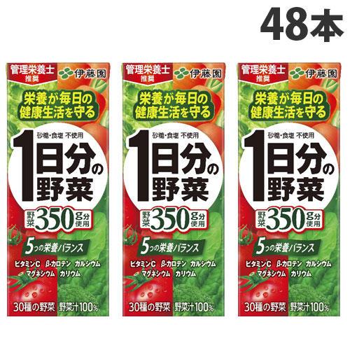 【送料無料】伊藤園 1日分の野菜 200ml 48本【他商品と同時購入不可】
