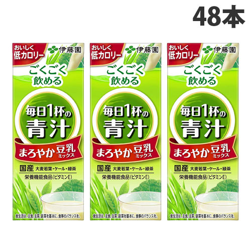 【送料無料】伊藤園 毎日一杯の青汁 まろやか豆乳ミックス 200ml×48本【他商品と同時購入不可】
