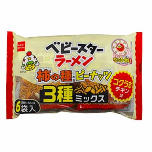 おやつカンパニー ベビースターラーメン コクうまチキン柿の種 3種ミックス 6袋入