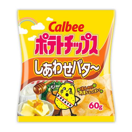 【賞味期限:19.09.20】カルビー ポテトチップス しあわせバター 60g