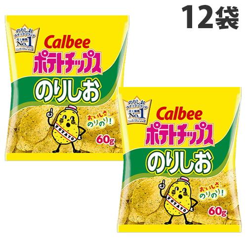 【賞味期限:22.03.31】カルビー ポテトチップス のりしお 60g×12袋