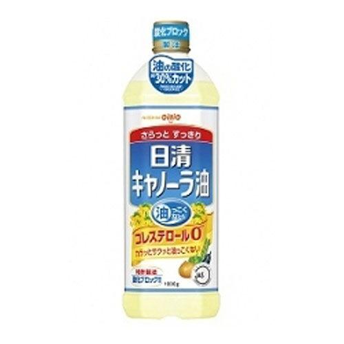 【賞味期限:21.06.26】日清 キャノーラ油 1000g