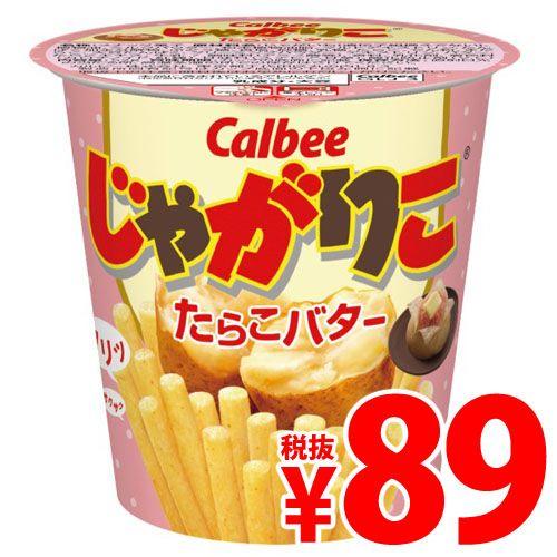 【賞味期限:19.10.09】カルビー じゃがり こたらこバター 52g