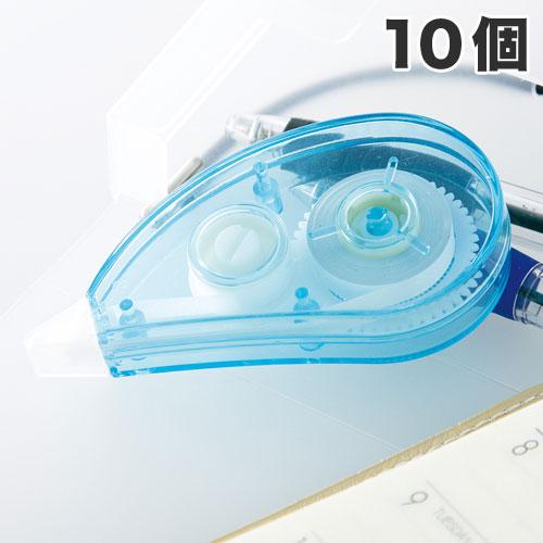 GRATES ミニ修正テープ 5mm ブルー 10個