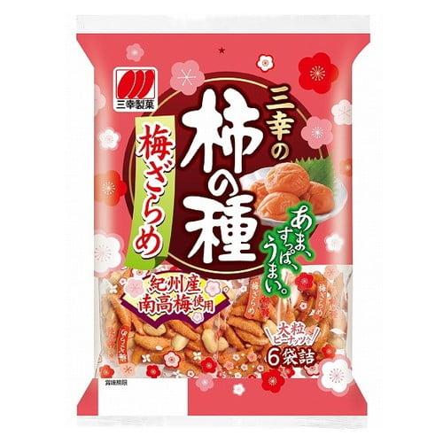 【賞味期限:21.12.16】三幸製菓 三幸の柿の種 梅ざらめ 131g