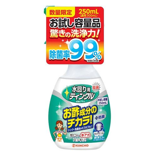 大日本除虫菊 キッチン用洗剤 ティンクル 水回り用ティンクル 防臭プラス 本体 お試し容量 250ml