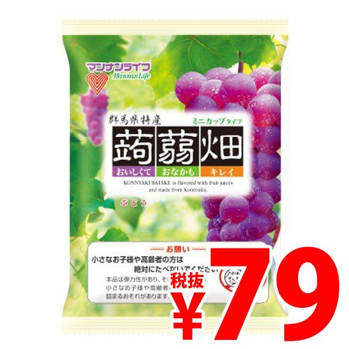 【賞味期限:20.09.05】マンナンライフ 蒟蒻畑 ぶどう味 25g×12個入