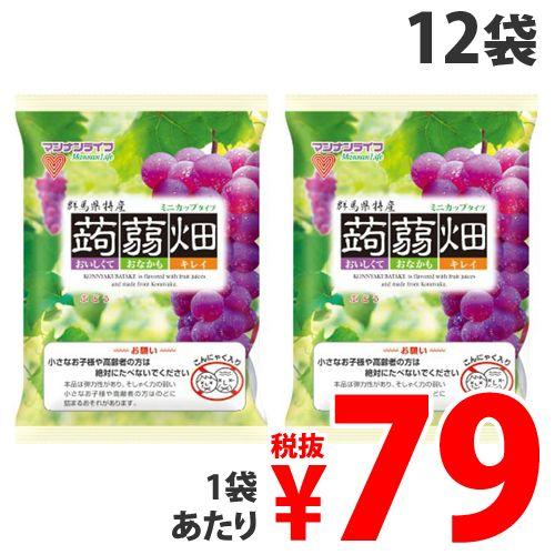 【賞味期限:20.09.05】マンナンライフ 蒟蒻畑 ぶどう味 25g×12袋