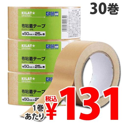 布テープ GRATES 中梱包用 30巻