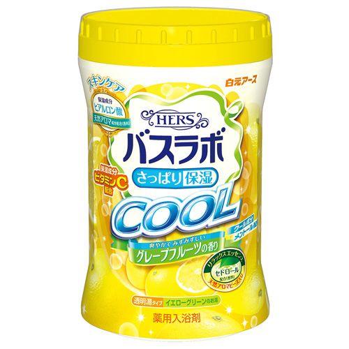 白元アース 入浴剤 HERSバスラボ ボトル クール グレープフルーツの香り 640g【医薬部外品】