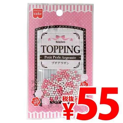 【売切れ御免】共立食品 トッピング プチアラザン 5g