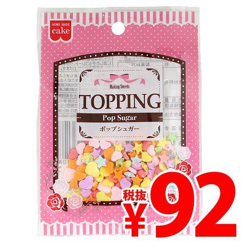 共立食品 トッピング ポップシュガー 8g