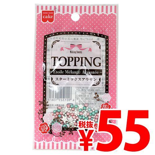 共立食品 トッピング スターミックスアラザン 3.5g