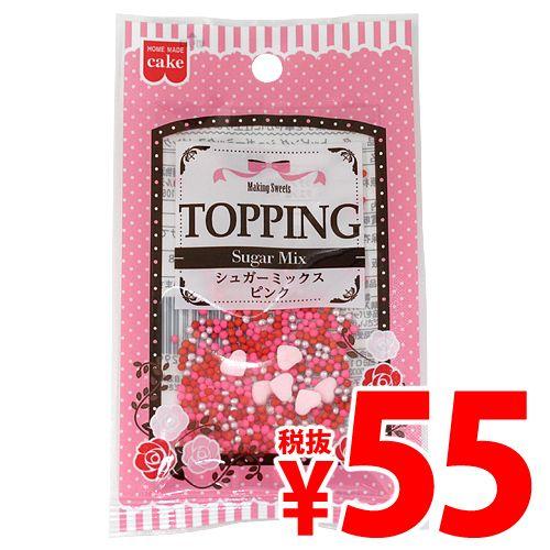 【売切れ御免】共立食品 トッピング シュガーミックス ピンク 4g